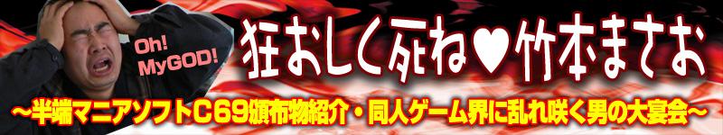 千代の富士貢の画像 p1_2